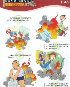 消防素材图片