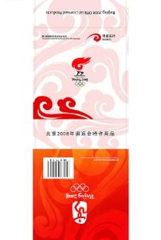 奥运纪念图片