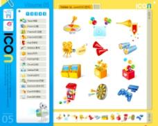 最新韩国矢量图标图片