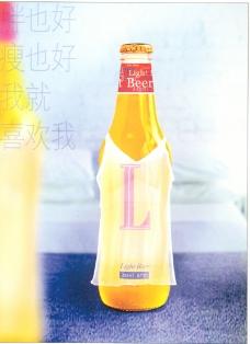 饮料0013