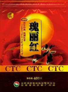 红茶包装设计图片
