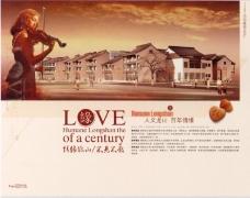 房地产年鉴-物料0187