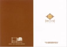 房地产年鉴-物料0140