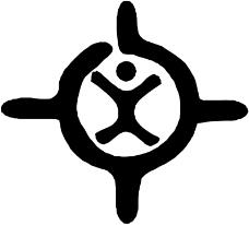 符号0457