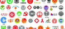 行政标志图片