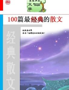 書籍封面設計圖片