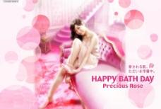 日本化妆品广告图片