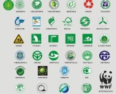 各类各国环保标志图片