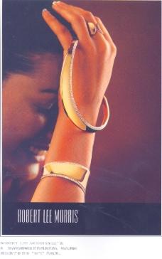 珠宝手表广告创意0012