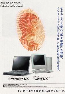 电脑电器0027