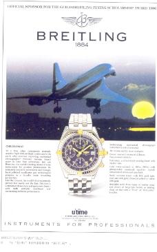 珠宝手表广告创意0112