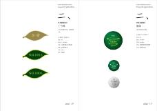 10-11工号牌、徽章