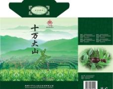 名茶系列图片