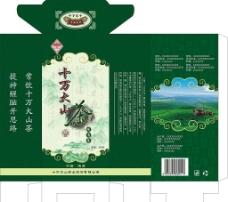 名茶系列2图片