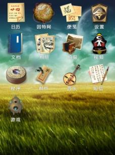 魅族M8中国风界面图片