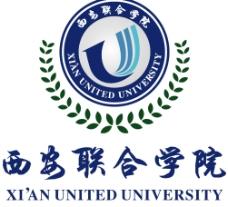 西安联合学院标志图片