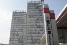 张江高科园区图片