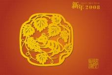 2008年鼠年壁紙圖片