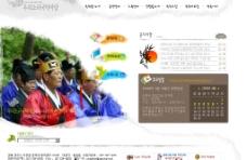 韩国风格网站模板图片
