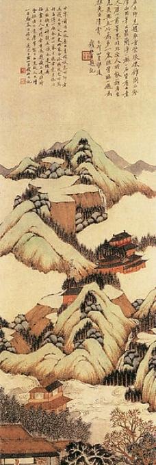 紫琅仙馆图图片