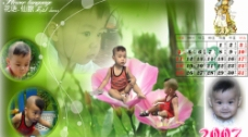 转发儿童写真挂历PSD分层模板图片
