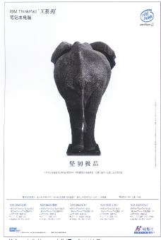 中國設計師作品0063