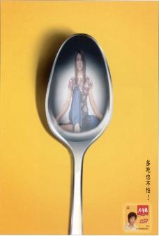 中国设计师作品0052