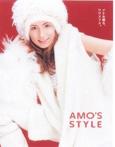 日本平面設計年鑒20070040