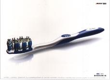 中時廣告獲獎作品0079