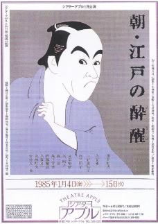 20世纪日本设计师作品集0022