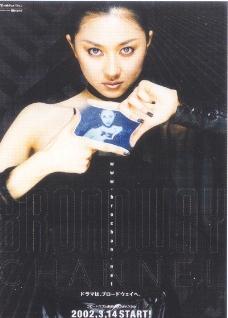 日本平面设计年鉴20070030