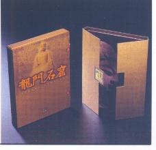 书籍装贞设计0033