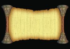 古典边框0688