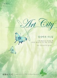 韩国新潮背景10011