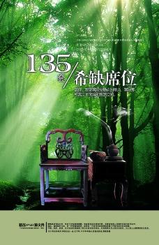 精选设计专辑I10132