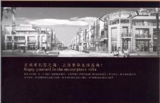 房地产年鉴物料0111