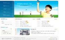 IT公司网站模版图片