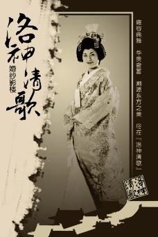 婚纱影楼形象海报